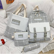 Модный большой тканевый набор 4в1в клетку Рюкзак, сумка, косметичка, пенал, фото 2