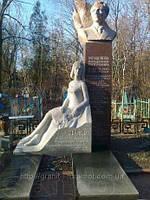 Мемориалы, фото 1