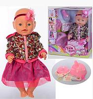 """Кукла-пупс """"Yale baby"""" аналог Беби Борн 037 42см"""