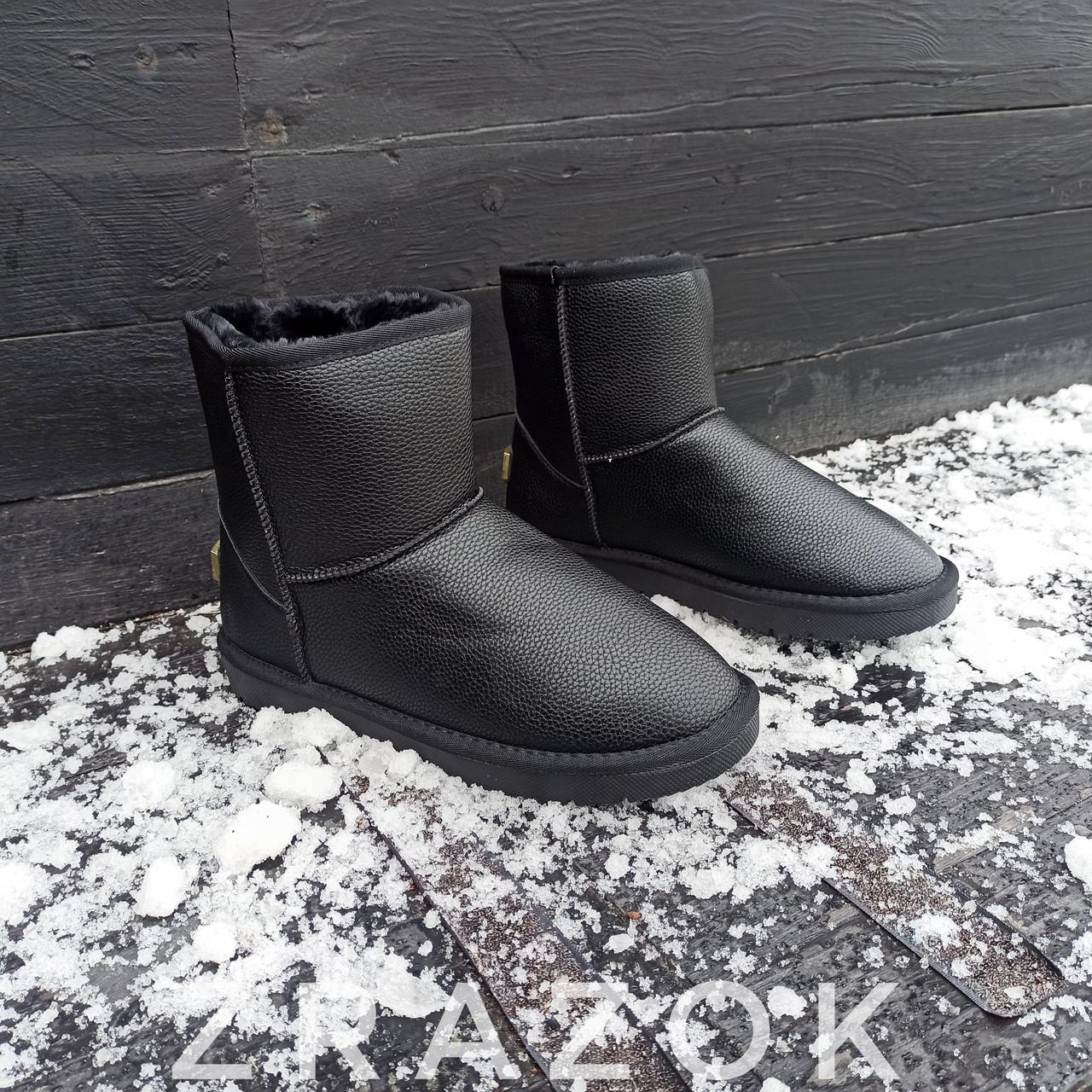 Кожаные угги UGG мужские черные высокие эко кожа зимние ботинки валенки теплые