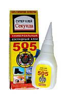 Супер-клей 505/50