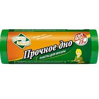 Пакеты для мусора  120л/15шт. МЖ