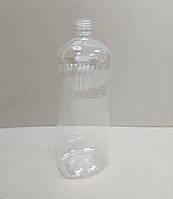 Пластиковая бутылка  ПЭТ 1 л, прозрачная, диаметр горловины 28 мм