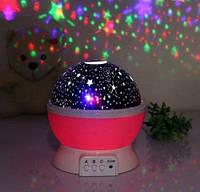 Ночник-проектор звездного неба Star Master светильник для детской