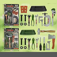 Набор инструментов 1029 2 вида