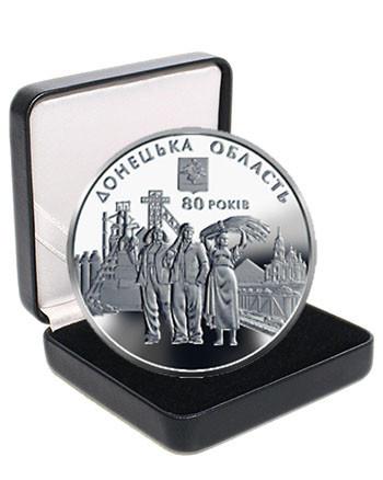 """Срібна монета НБУ """"80 років Донецькій області"""""""
