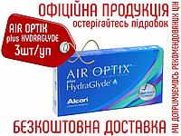 Контактні лінзи Air Optix Plus Hydraglyde 3 шт/уп Контактная линза