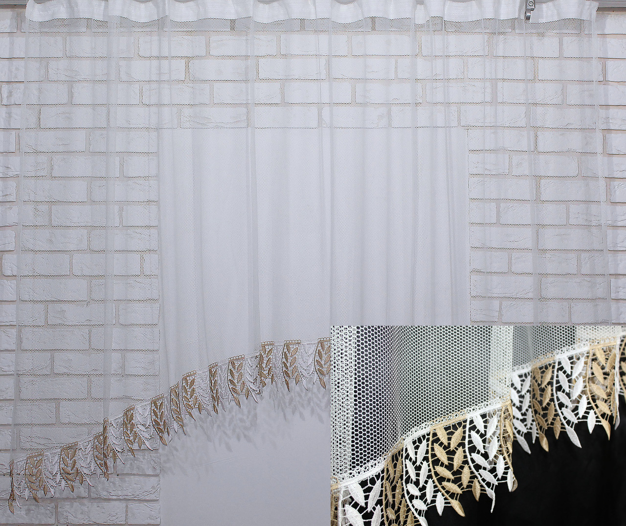 Арка грек сітка 300х150см. на кухню, балкон. З макраме. Колір молочний  000к 51-008