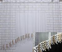 Арка грек сітка 300х150см. на кухню, балкон. З макраме. Колір молочний  000к 51-008, фото 1