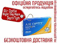 Контактні лінзи Air Optix Night&Day Aqua 3 шт/уп Контактные линзы