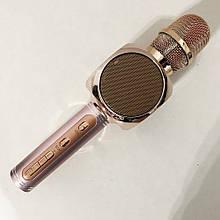Беспроводной Bluetooth Микрофон для Караоке Микрофон DM Karaoke Y 63 + BT. Цвет: розовый