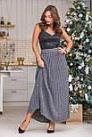 Вязаная юбка плиссе макси 44-48, фото 2
