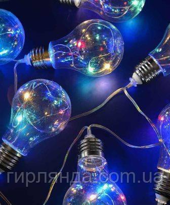 ЛАМПОЧКИ прозорі 40мм,  20 LED, 7м,   мульті