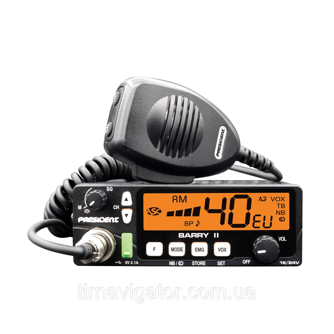Радиостанция PRESIDENT BARRY II VOX USB ASC AM/FM 0/5 12/24В