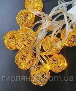 """Фігурки ЗОЛОТО 10 LED, """"ротанг"""",  2м, теплий білий"""