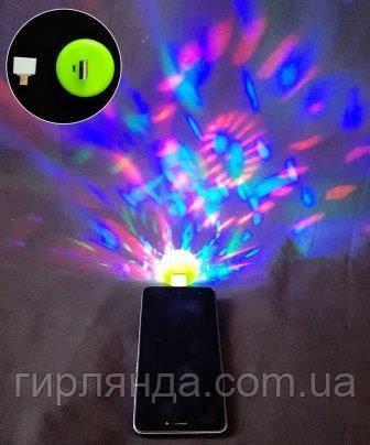 Маячок для мобільного телефону, кольоровий