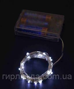 Роса на батарейках 20 LED, 2м, білий