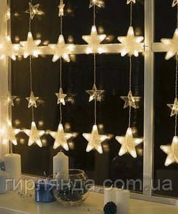 Штора-зірочки 40шт,  2,5м*0,8м. білий теплий