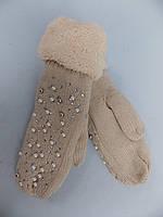Варежки, рукавицы на меху Жемчуг