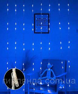 Водоспад- лінза 8мм  320 LED 3м*1,5м, синій