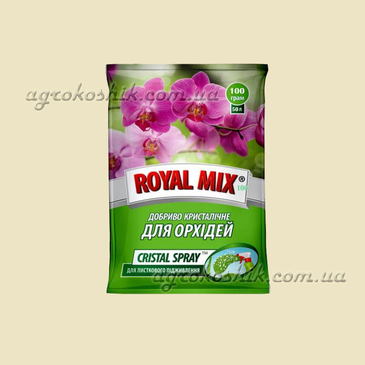 Роял Микс Кристал Спрэй для Орхидей 100г