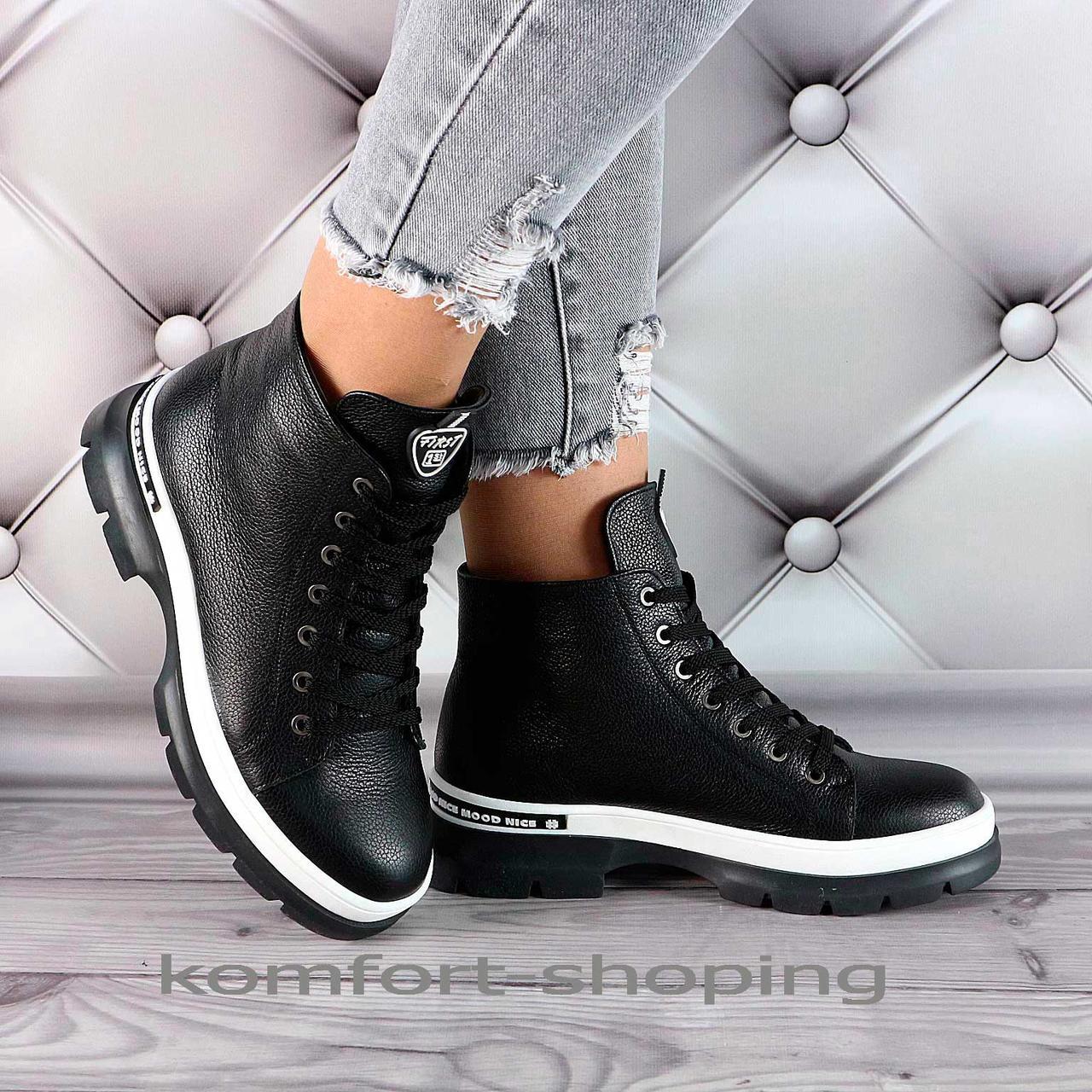 Зимние ботинки женские черные кожаные   V 1340
