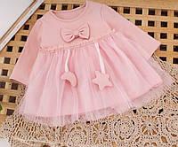 Пышное нарядное платье для девочки 6м-3г Бантик. Розовое