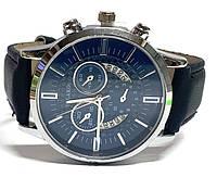 Часы мужские на ремне 1152302