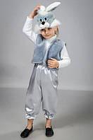 Дитячий костюм Зайчик для хлопчика 3,4,5,6,7,8 років Карнавальний костюм Заєць