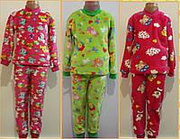 Пижама махровая для девочки р 28, 30