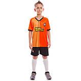 Детская футбольная форма Шахтёр (№6 Степаненко), фото 2