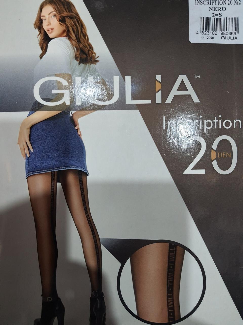 """Фантазійні жіночі колготки з надписом """"I WILL"""" INSCRIPTION 20 ТМ Giulia"""