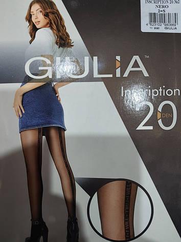 """Фантазійні жіночі колготки з надписом """"I WILL"""" INSCRIPTION 20 ТМ Giulia, фото 2"""