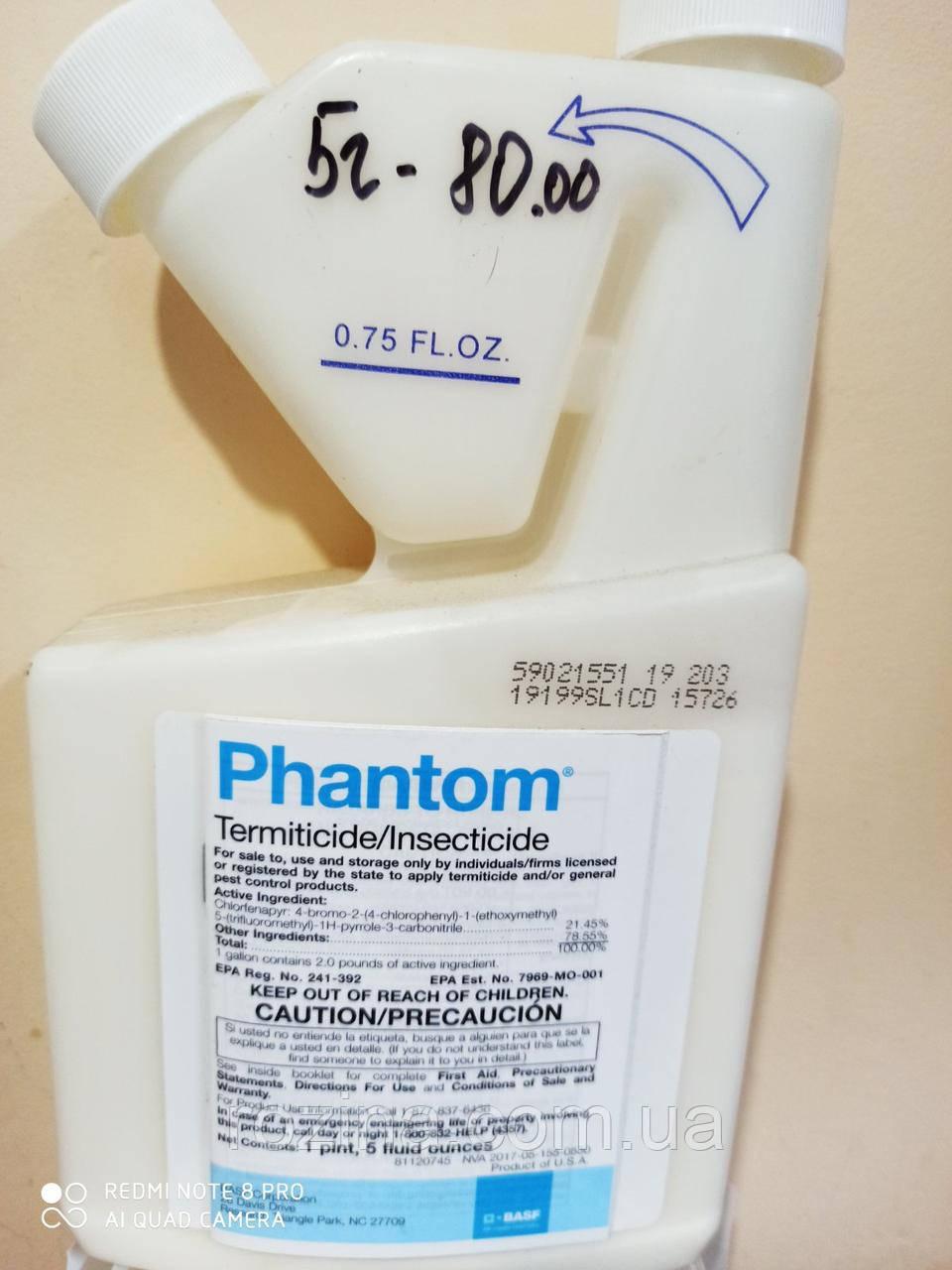 Инсектицид Фантом (5 мл)