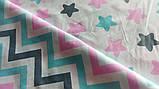 Постільна білизна підліткове Поплін Пряники рожеві, фото 2