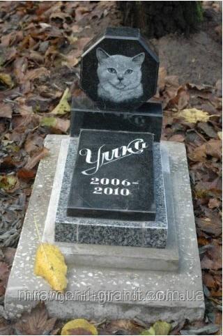 Памятники из гранита для животных