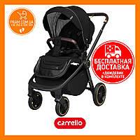 Прогулочная коляска Carrello Epica CRL-8509 Len Space Black