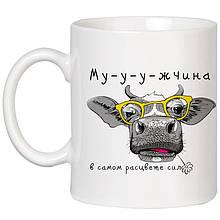 """Чашка керамическая с коровой, чашка керамічна з коровою 2021 """"Жить хорошо -а хорошо жить еще лучше!"""""""
