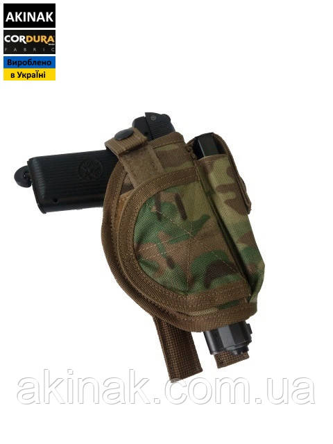 Кобура Akinak тип2 АПС Форт14 MOLLE