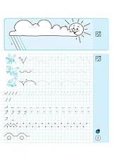 НУШ 1 клас. Математичні прописи (Укр). Сухарева Л.С., фото 3