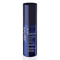 Двухфазный спрей для волос Estel Professional Luxury Repair Haute Couture, 100 мл