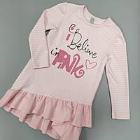 """Стильна сукня для дівчат Smil """"Тільки для дівчат"""" Рожева смужка"""