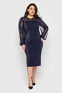 Блискуче плаття по фігурі з рукавами з сітки великих розмірів (Меган lzn)