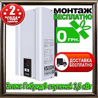 Элекс Гибрид У 9-1-16 v2.0 Однофазный стабилизатор напряжения на 3,5 кВт или 16 А релейный + монтаж в подарок