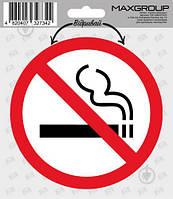 Наклейка Курение запрещено