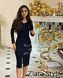 """Нарядное женское платье миди с люрексом """"Olivia"""" В И, фото 2"""