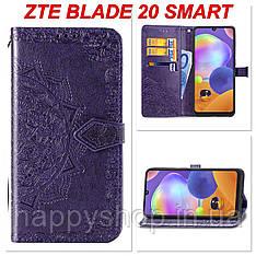 Чохол-книжка з візитницею для ZTE Blade 20 Smart (Фіолетовий)