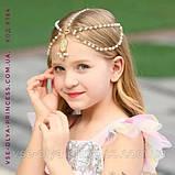 Діадема в східному стилі, тика під золото з підвісними світлими намистинами, тіара, висота 8,5 див., фото 5
