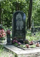 Памятники из гранита для животных.Купить в России.Самые низкие цены от производителя!