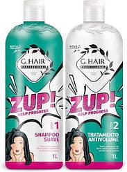 Кератин для волосся Зуп від Джихеір, Zup Ghair